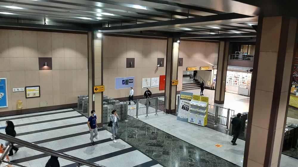 ایستگاه مترو ابن سینا