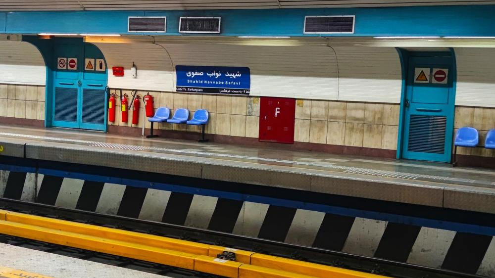 ایستگاه مترو شهید نواب صفوی