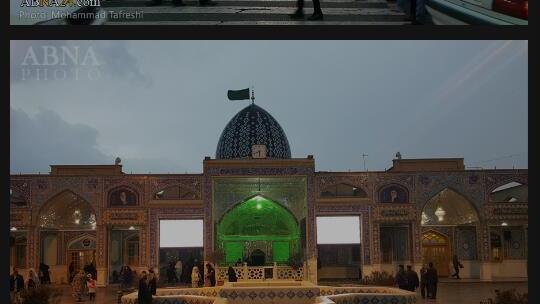 امامزاده حسن
