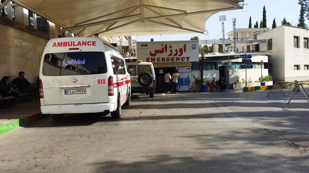 بیمارستان موقوفه محمد نمازی