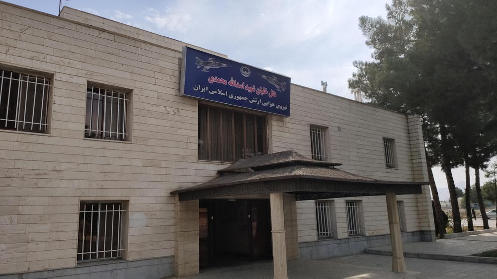 هتل شهید محمدی نهاجا