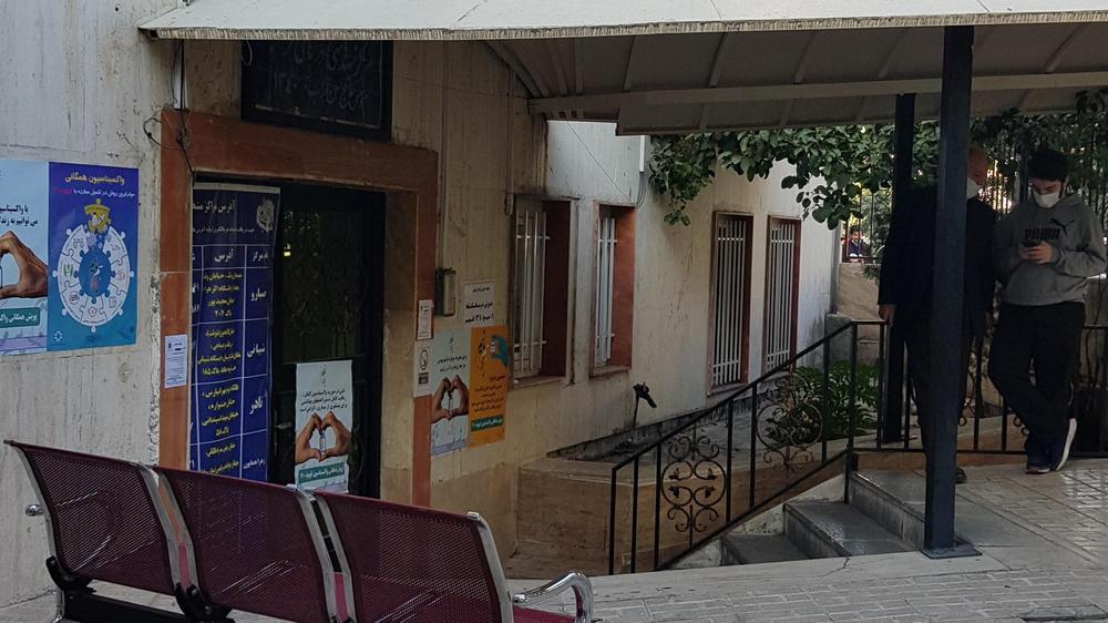 مرکز واکسیناسیون خدمات جامع سلامت تراب