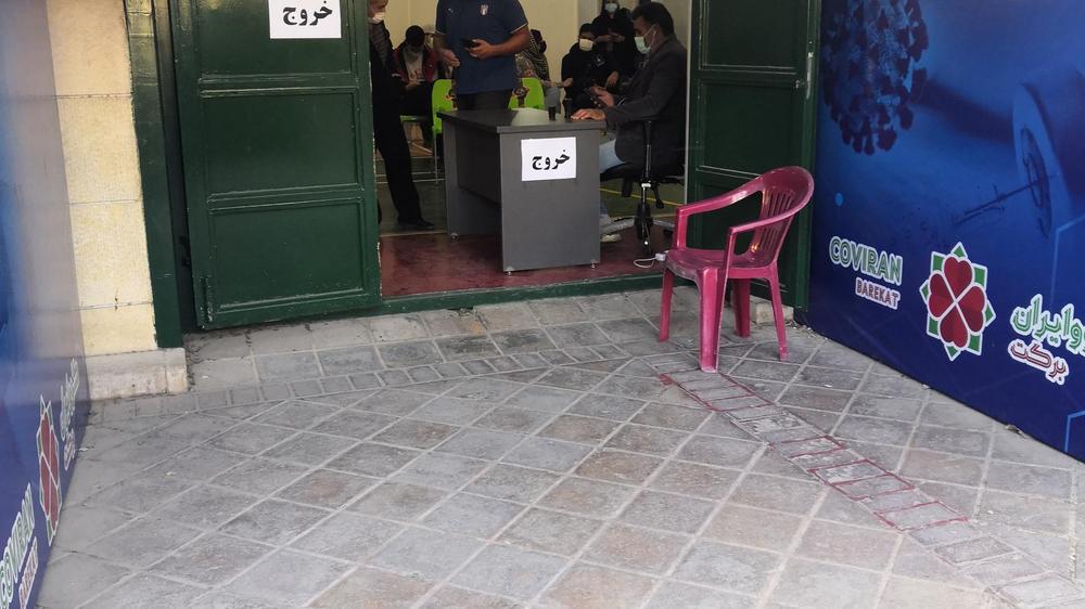 مرکز واکسیناسیون فرهنگسرای اشراق