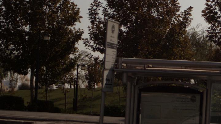 ایستگاه اتوبوس دریاچه