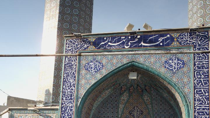 مسجد محسنی تهرانسر