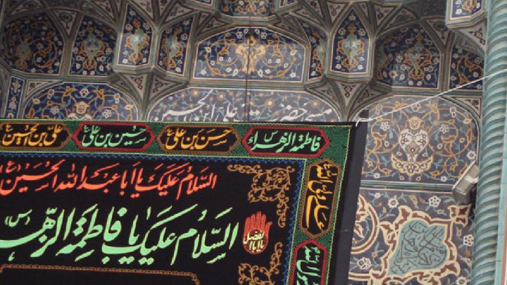 مسجد علی ابن الحسین
