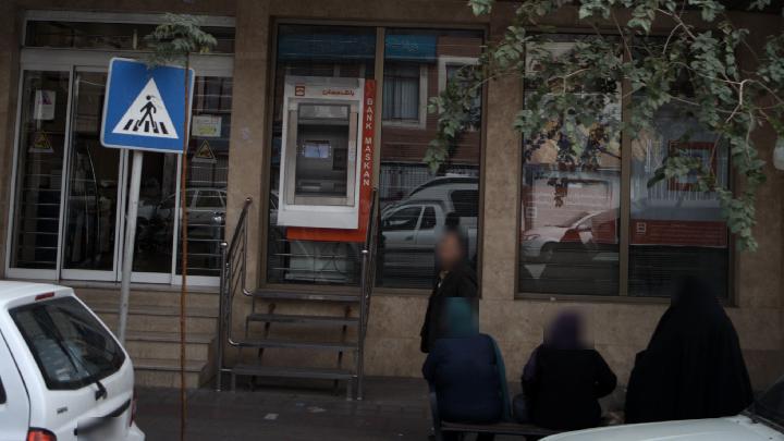 خودپرداز بانک رفاه کارگران