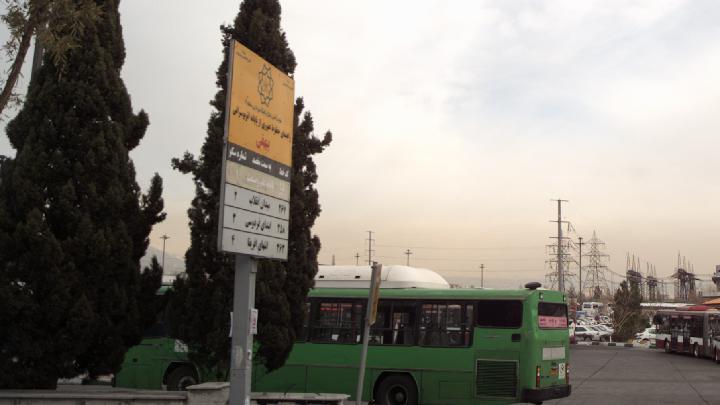 ایستگاه اتوبوس پایانه بیهقی فردوسی