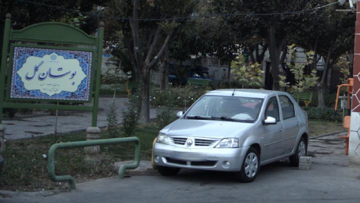 بوستان لاله