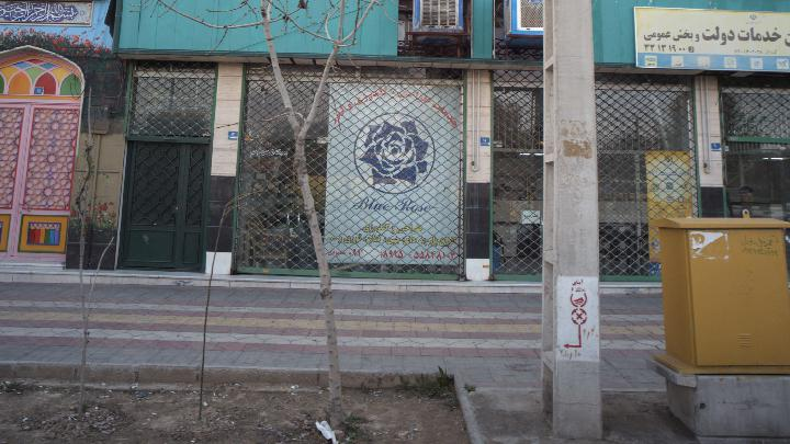 blue roseخدمات طراحی، گلدوزی و لیزر
