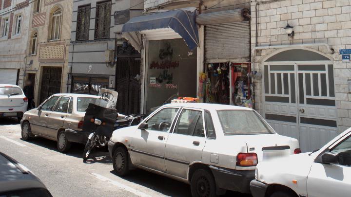 نمایندگی ایران رادیاتور بوتان
