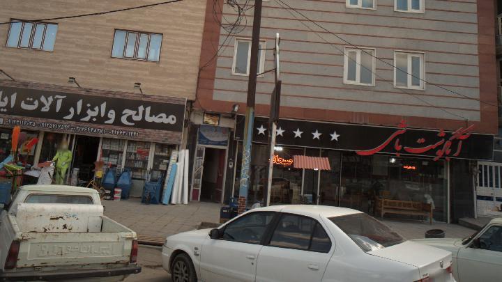 مرکز ترک اعتباد فیروز کوه