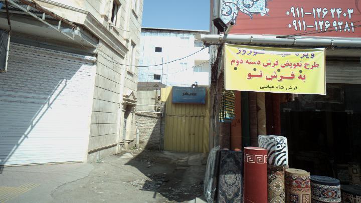 کلینیک و بازتوانی معتادان سرپایی سپهر-دکتر جمشید احمد پور