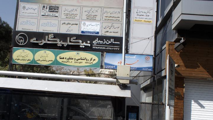 دکتر حبیب اله اکبری