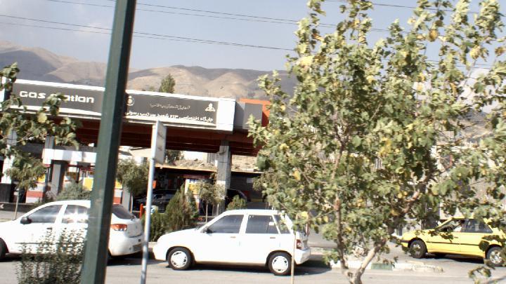 پمپ بنزین شهید رسولی