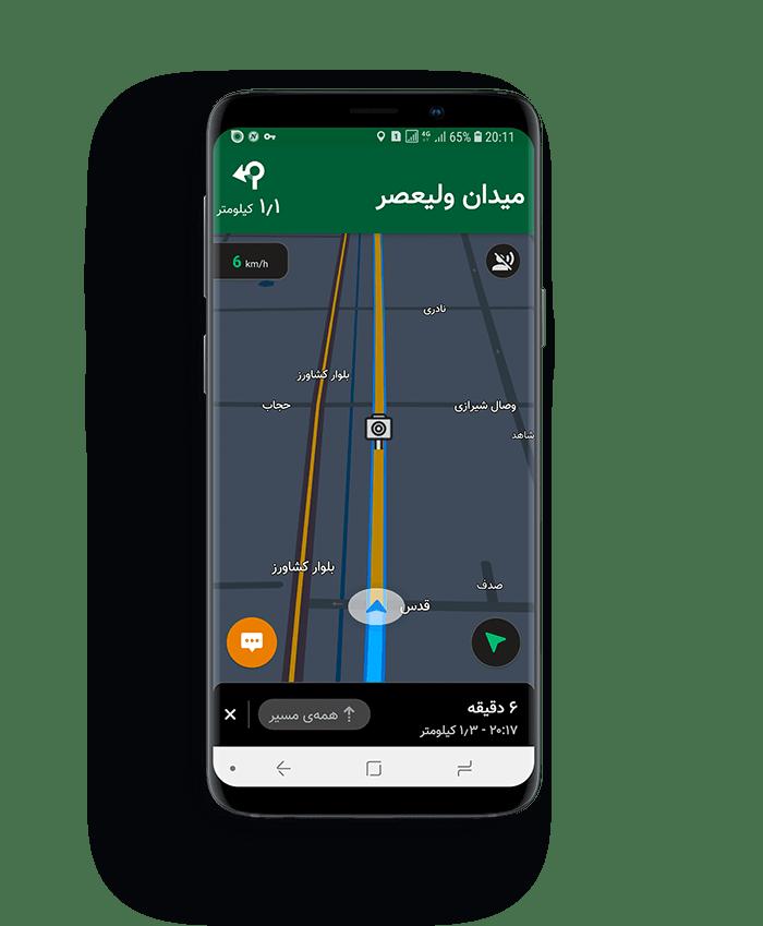 مسیریابی با کمک نقشه بلد
